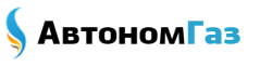 Автономаня газификация под ключ от компании Автоном Газ